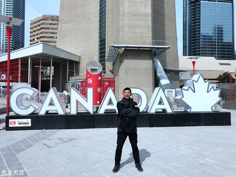 自驾加拿大(多伦多)