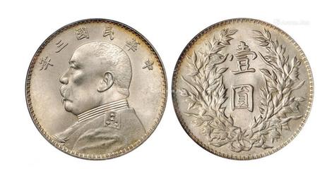 历经百年风雨,袁大头收藏的价值几何?