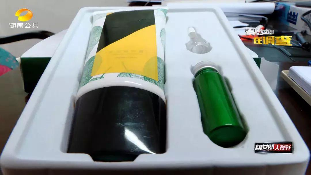 一抹瘦的原理_与此同时千美黛一抹瘦还获得了一项关于诺贝尔奖的应用的正确打开方式,三项生物护肤全球顶尖科技
