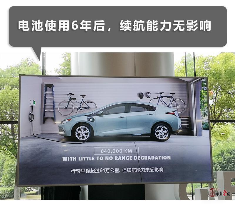 通用汽车的新能源汽车少?你看到的只是冰山一角! - 周磊 - 周磊