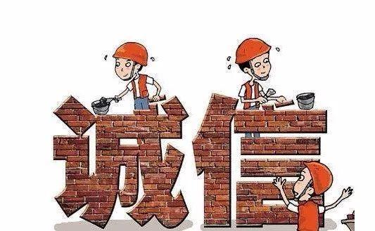 中国城市信用建设高峰论坛:拓展市场化守信激励措施
