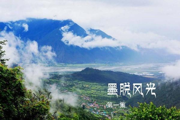 西藏那些最牛边境小镇,深藏着一个未知别民族