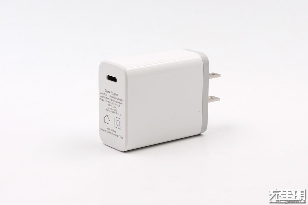 KunXing坤兴27W QC4 充电器评测 兼容三大协议