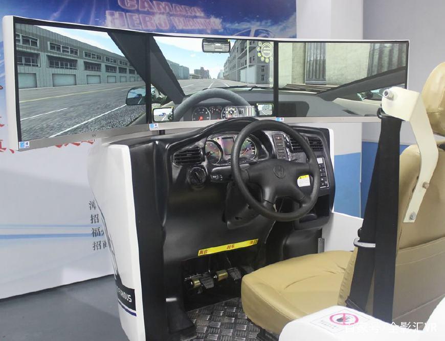 科技 正文  动感汽车驾驶模拟器设备由模拟驾驶舱,视景模拟驾驶软件