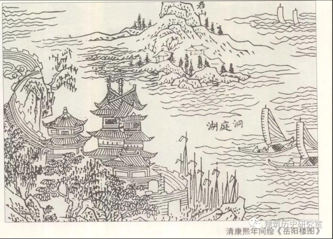 界画岳阳楼的建筑形制