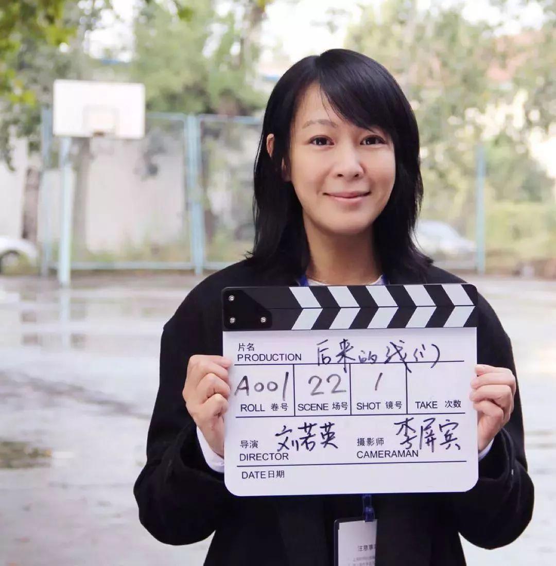 刘若英:留学让我学会独立,永远热泪盈眶