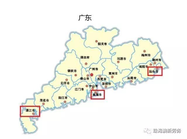 珠海市经济总量_珠海市地图