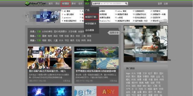 新CG儿 – 数字视觉分享平台