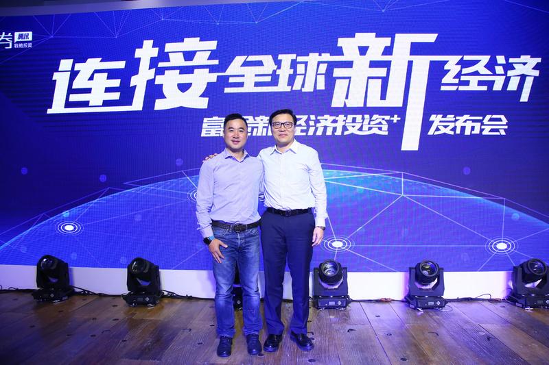 富途证券发布「新经济指数」,为投资者连接三大市场创新企业