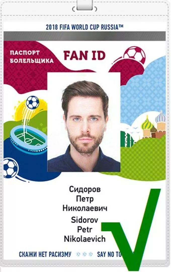 免签去俄罗斯看世界杯?你必须知道这些事