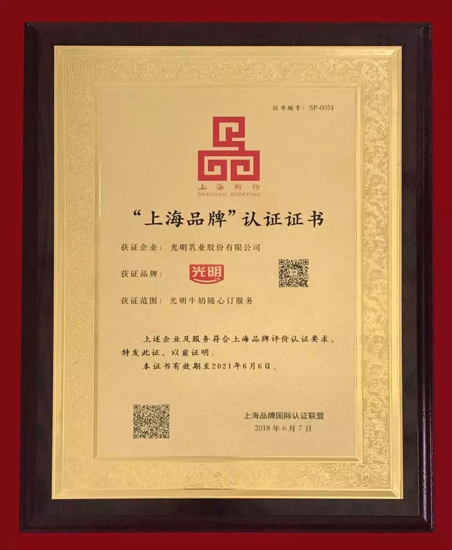 国家开放大学金融学第一章自测题整理 - 南京廖华