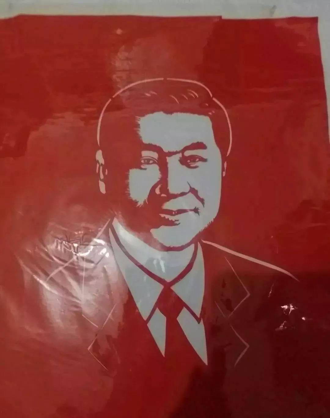 强国更强!中国梦!剪纸梦!