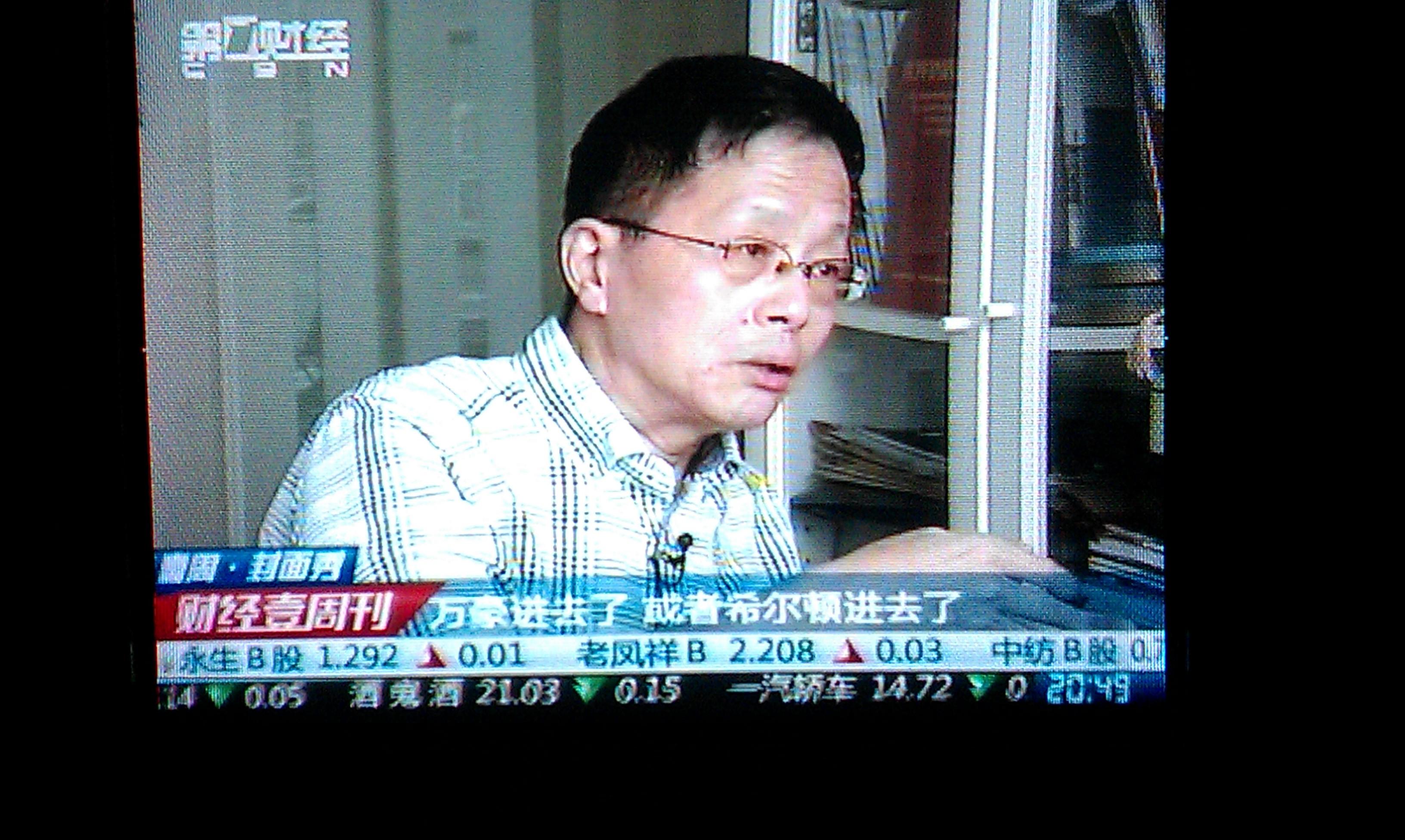 青岛住宿业餐饮业年利润总额1.5亿元;山东17市排行榜