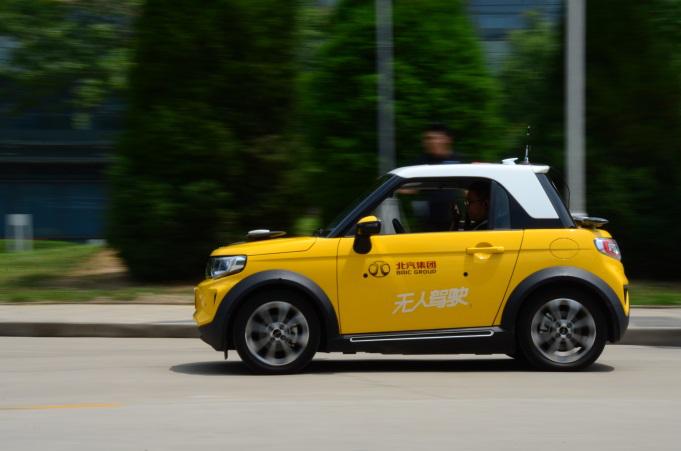 共享汽车无人驾驶应用场景升级, 轻享以科技赋能行业发展