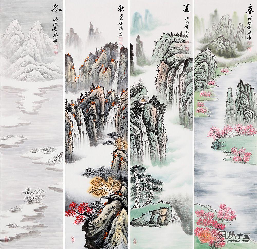 宋唐老师手绘四条屏山水国画,描绘了一年四季不同季节的山水之美.