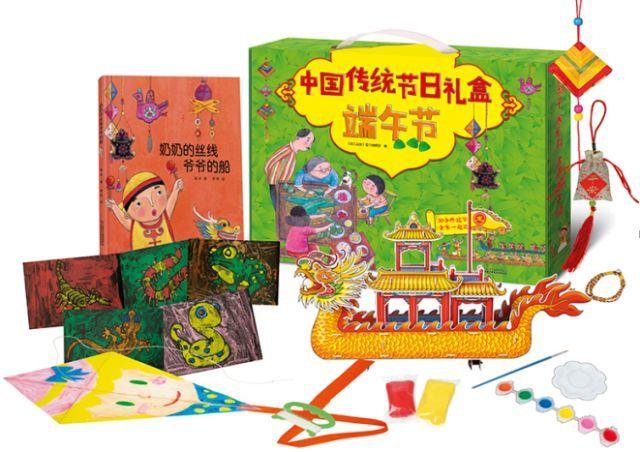 (1册) 龙舟拼插(1款) 手工粽子(2个) 端午节五彩手链(1根) 端午节艾草