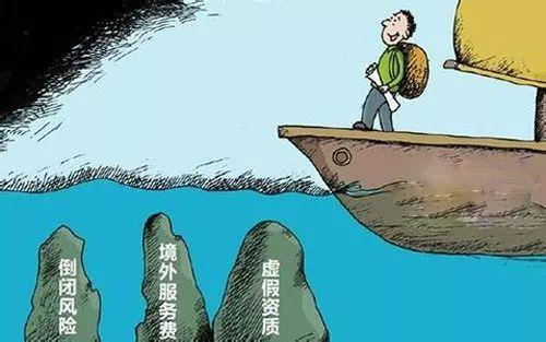 """中国381所""""野鸡大学""""被曝光"""