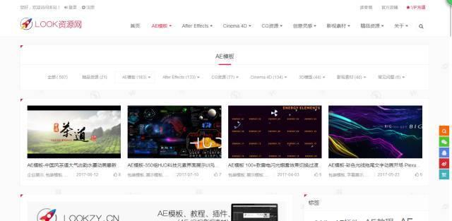 LOOK资源网-为梦想一起加速!LOOKZY.CN 视频资源 第1张