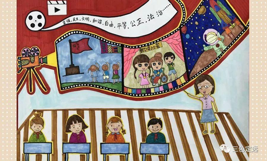 """中国文明网""""童画新时代 手绘价值观""""——社会主义核心价值观主题儿童"""