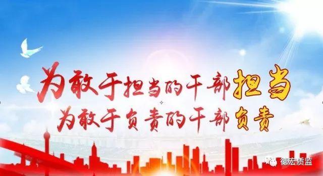 夺取新时代中国特色社会主义伟大胜利,实现中华民族伟大复兴的中国梦