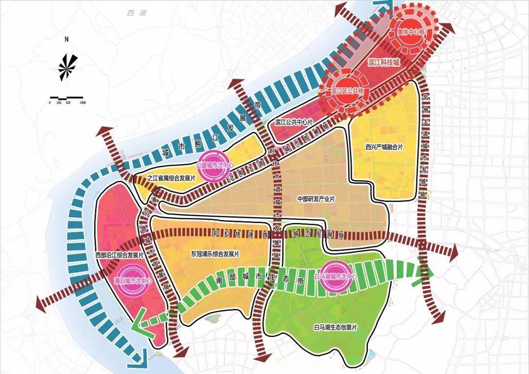 高新区(滨江)分区规划图
