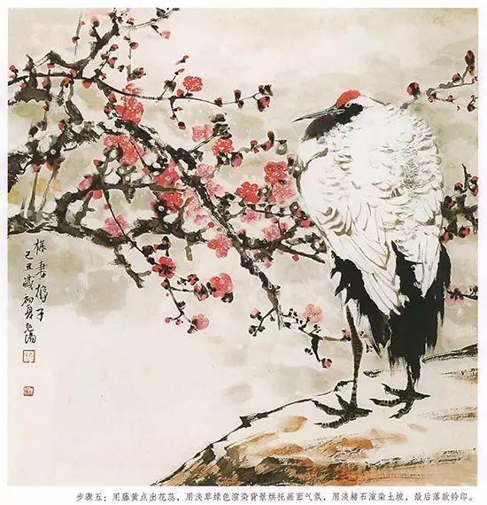 中国国画 仙鹤的绘画技法图片