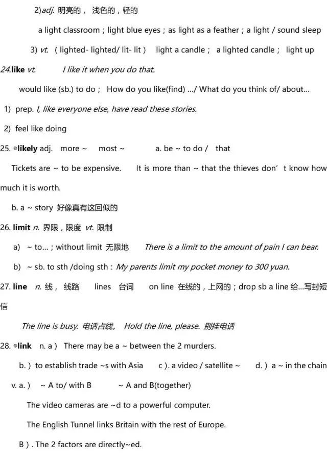 2019高中英语必考3500词最全解析版!高一高二高三都需要!
