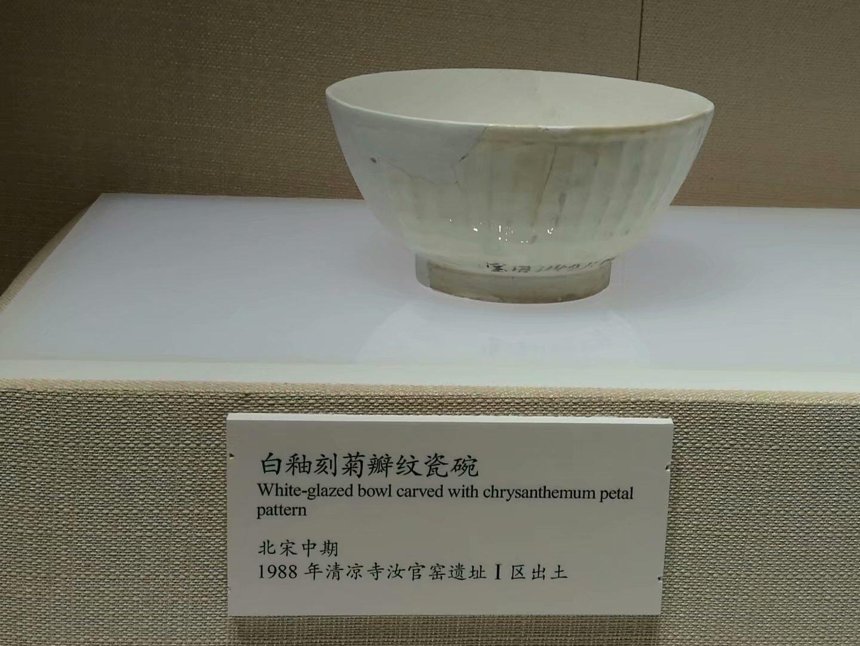 宝丰汝窑博物馆开馆-- 大河网