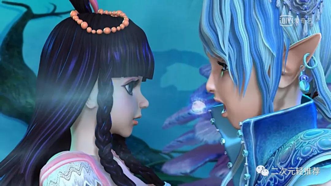 精灵梦叶罗丽:王默是仙境公主转世,金王子与水图片