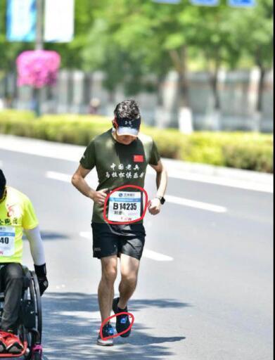 兰马老兵跑者携带2枚芯片疑似替跑 回应再遭争议