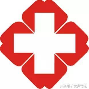 京津冀基本医疗保险跨省定点医疗机构名单