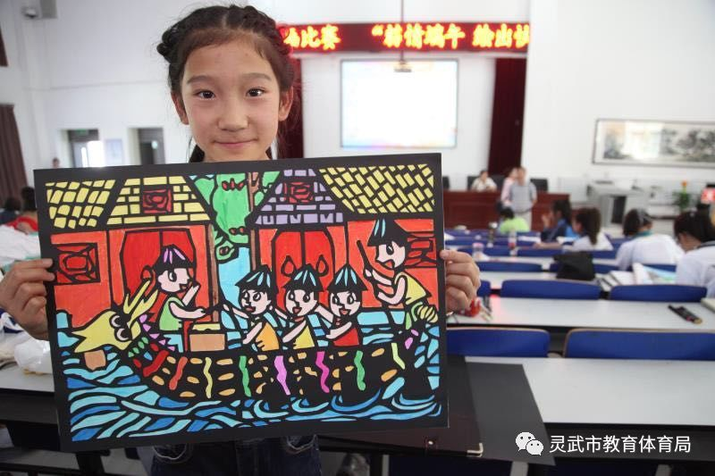 【特别关注】盛夏相约,灵武小画家用色彩勾勒属于自己的端午情节