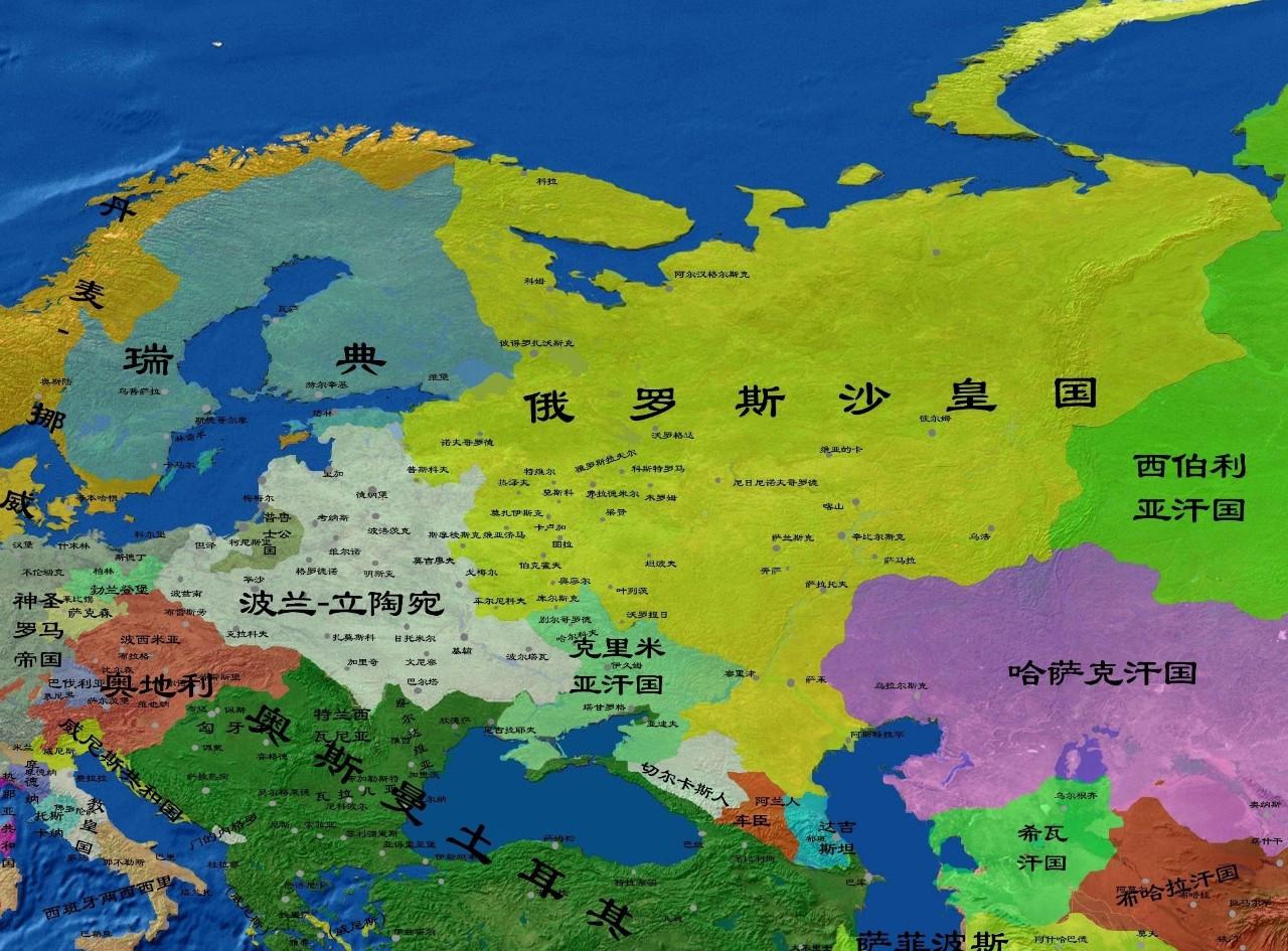 俄罗斯 民族 人口_俄罗斯民族服饰图片