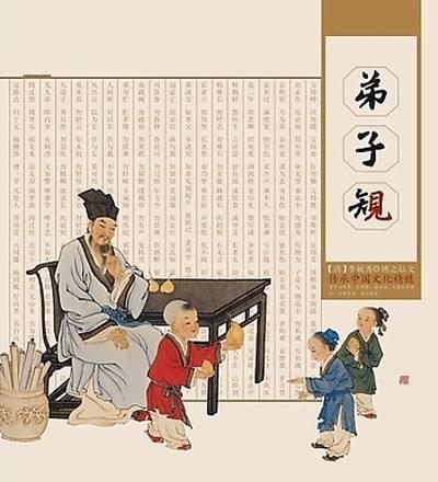 德名轩王乃用起名:弟子规书中〈出则弟〉的名字推荐参考