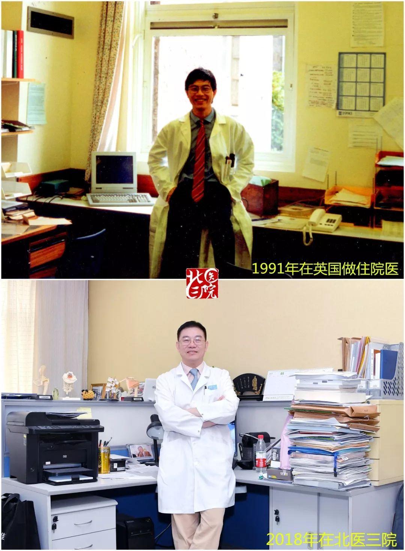 三院甲子·亲历   周方:35年,从医学生到骨科专家、创伤中心主任、三院延庆医院执行院长