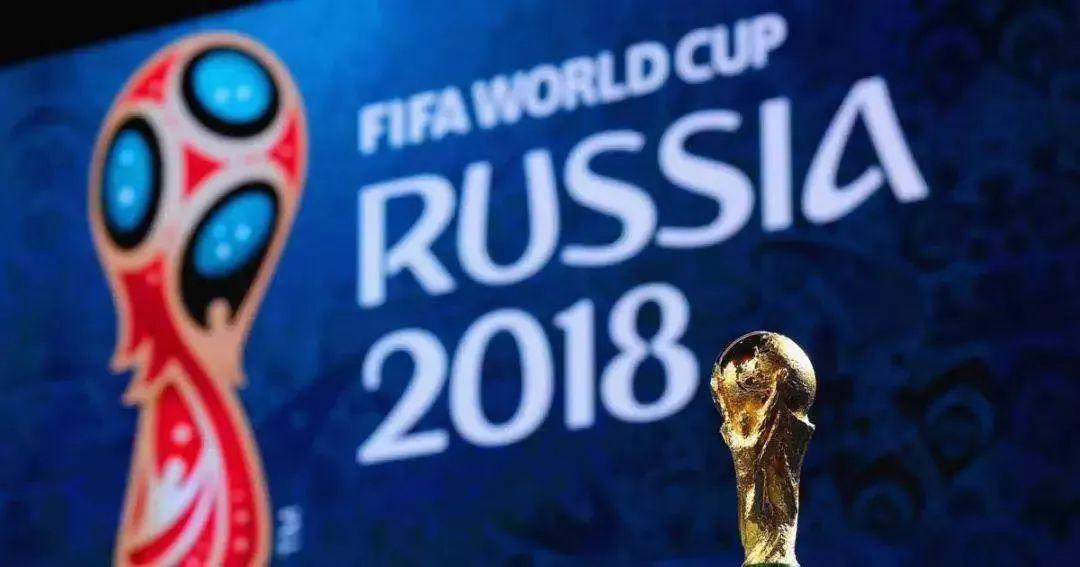 俄罗斯世界杯_在世界杯这种激情澎湃的时刻