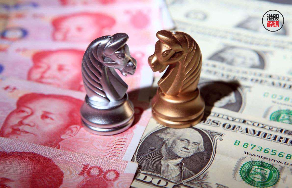 巴曙松:人民币国际化可减轻美元波动的影响