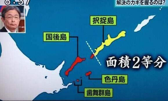 数艘中国巨轮应邀北上,俄罗斯这次不再让步,日本:完全不能接受