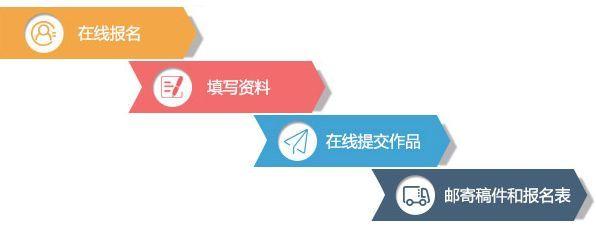 官方认证|第16届中国(大朗)毛织服装设计大赛(内含往届获奖作品)