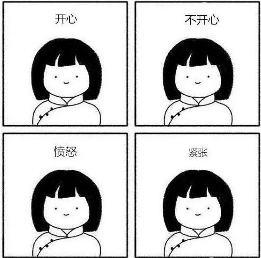 外国人眼中的中国人_北京姑娘画出外国人眼中的中国,火遍全球!