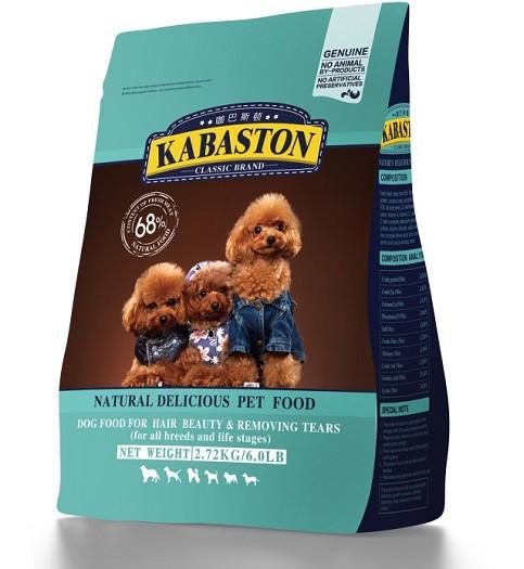 咖巴斯顿狗粮专家解说——狗狗拉稀怎么办?