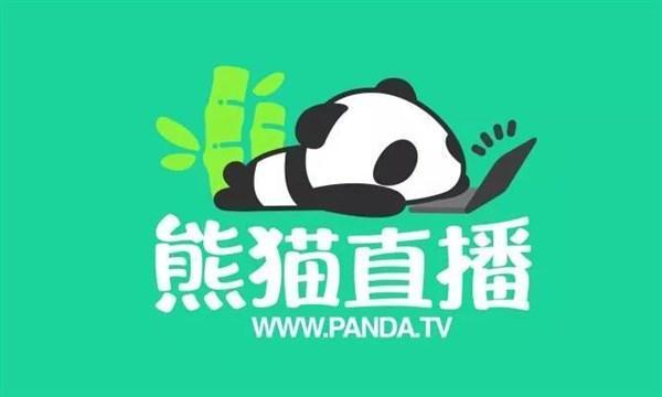 虎扑携手熊猫给JRs送福利 回帖送战队奖品