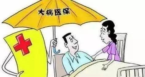 动漫 卡通 漫画 伞 头像 雨伞 472_251