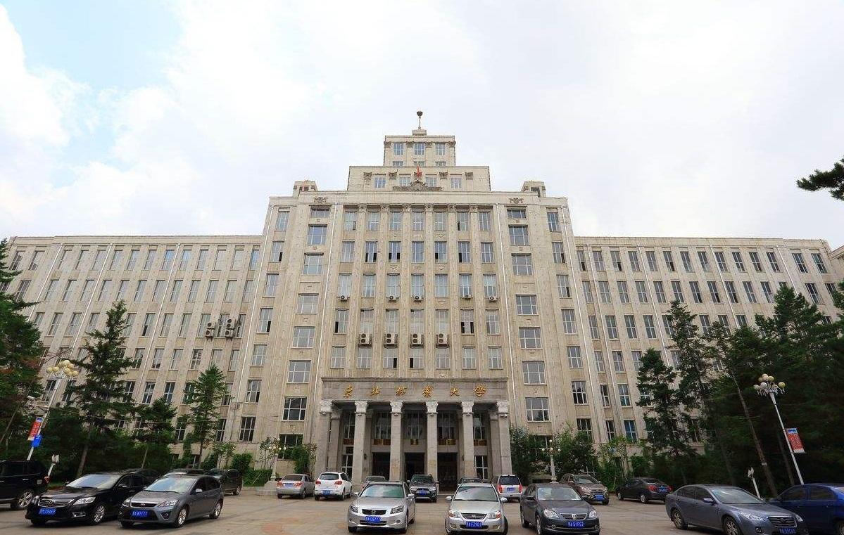 2019年东北林业大学考研:考研辅导班靠谱吗?