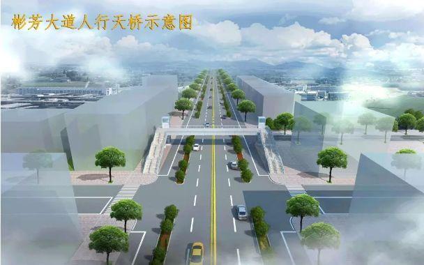 终于定了!梅县区人民广场将建两座人行天桥,建成后长这样!