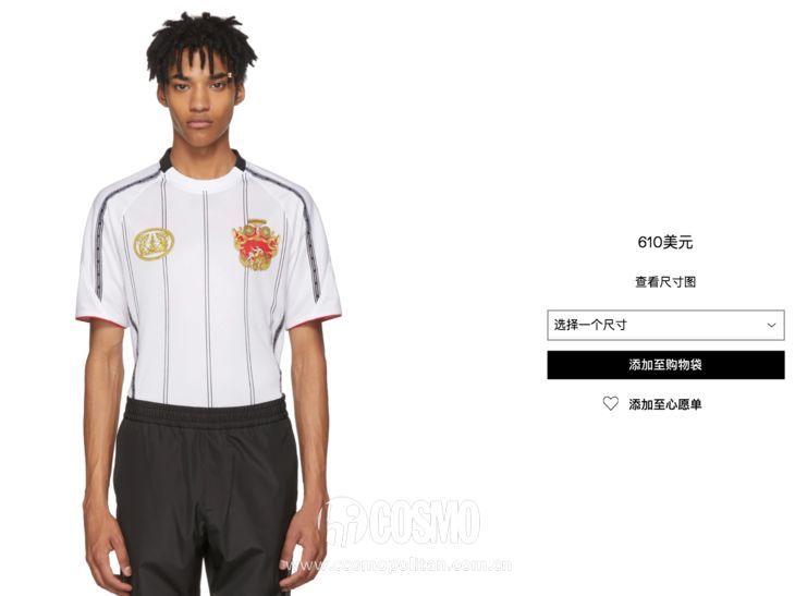 我想像杨幂这么穿着去看球! 时尚娱乐 图53