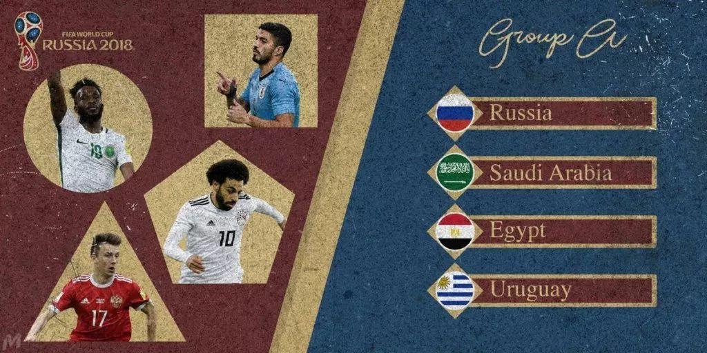 2018世界杯吐槽大会