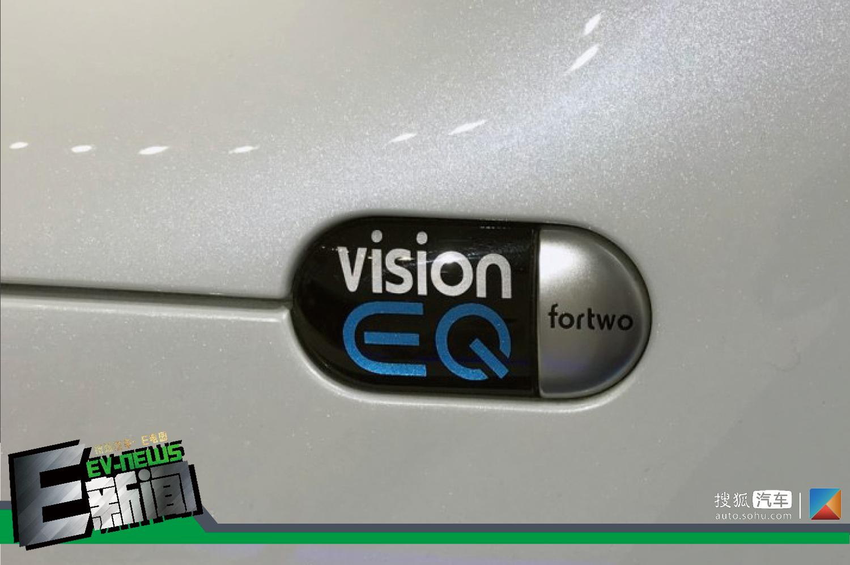 未来出行利器 smart全新概念车国内首发亮相(第1页) -
