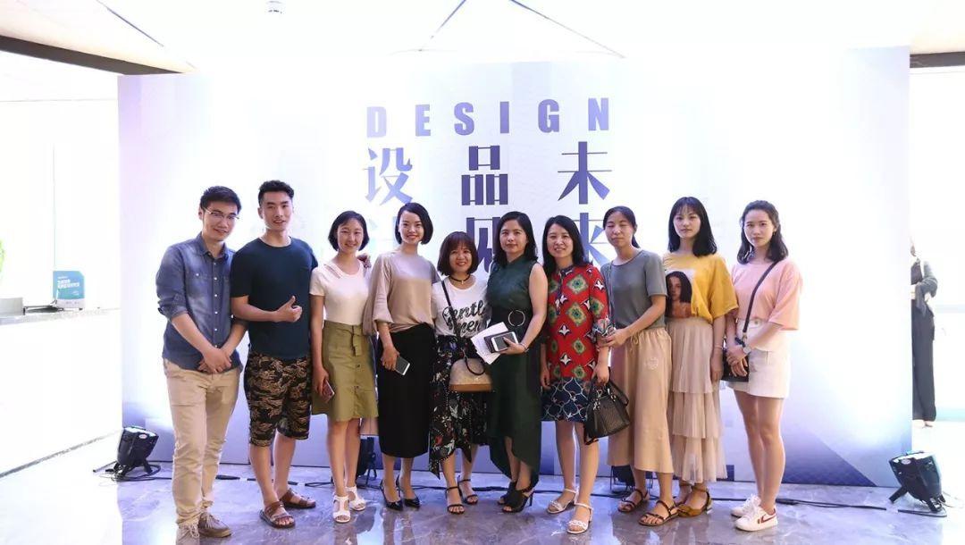 DDON笛东武汉仲夏设计圆满落幕经典的户型交流案例图片