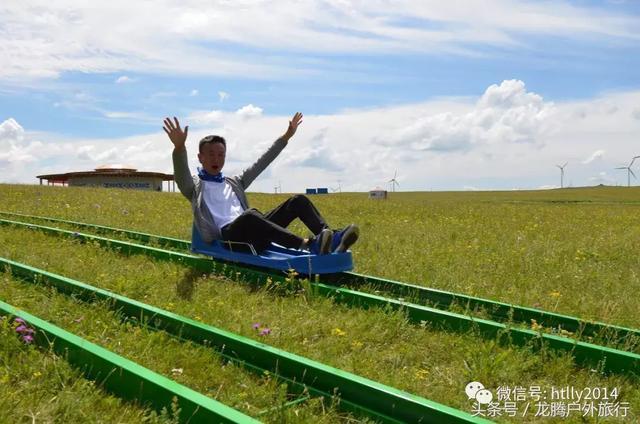 青春不散场,我们不毕业!在辉腾锡勒草原遇见你真好!